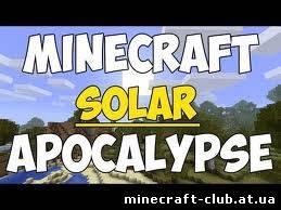 Мод Solar Apocalypse Mod