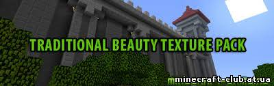 Текстурпак Traditional Beauty Texture Pack