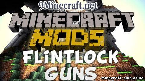 Мод Flintlock Weapons Mod