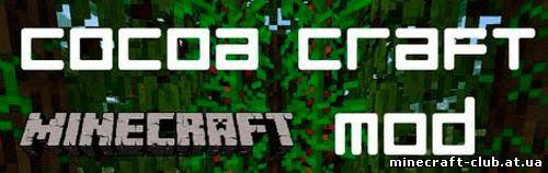 Мод CocoaCraft Mod