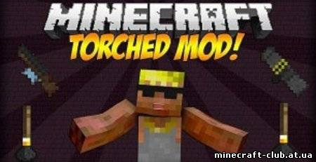 Мод Torched Mod