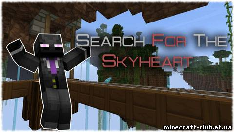 Search for the Skyheart Map