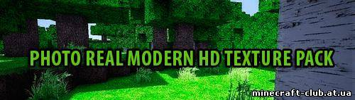 Текстурпак Photo Real Modern HD Texture Pack