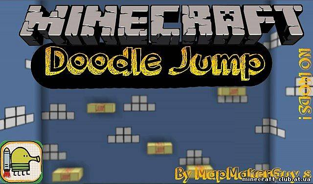 Карта Doodle Jump