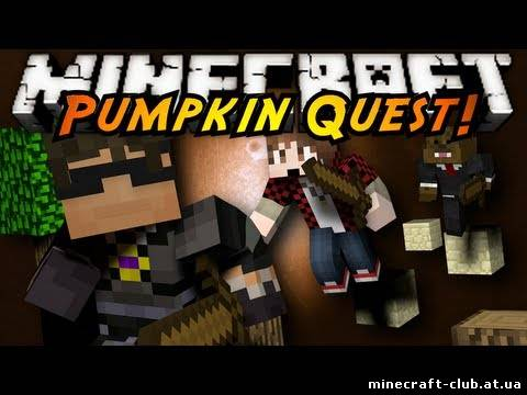 Карта Pumpkin Quest